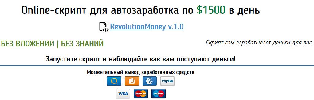 http://s3.uploads.ru/01GaQ.png