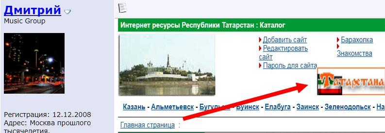 http://s3.uploads.ru/02RKQ.jpg