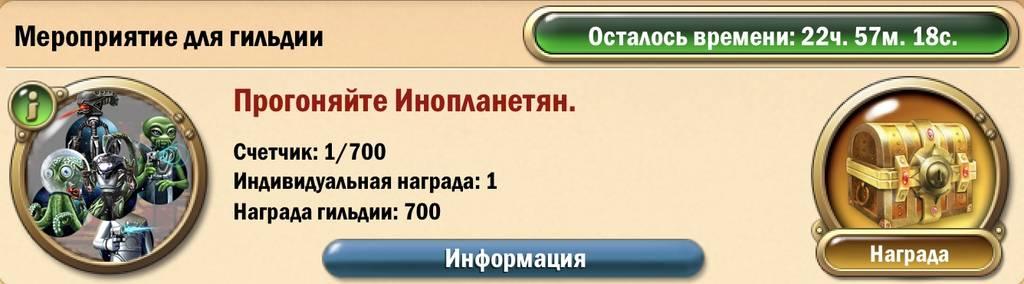 http://s3.uploads.ru/02cWR.jpg