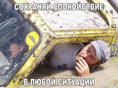 http://s3.uploads.ru/02sfg.jpg