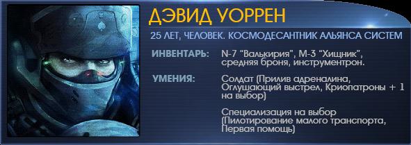 http://s3.uploads.ru/0D1yE.png