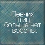 http://s3.uploads.ru/0Eir9.jpg