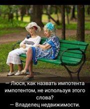 http://s3.uploads.ru/0FAiN.jpg