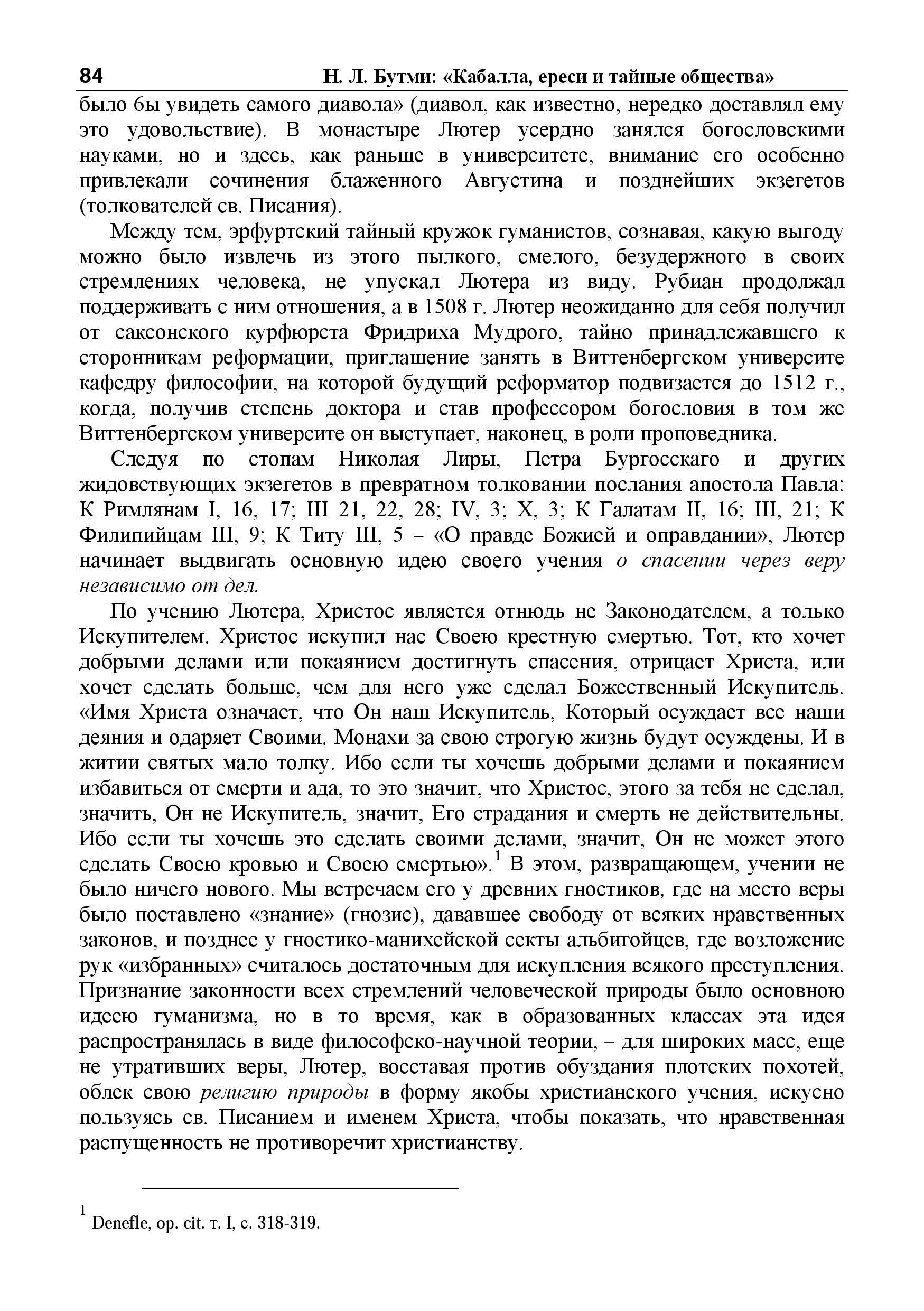 http://s3.uploads.ru/0FlCj.jpg