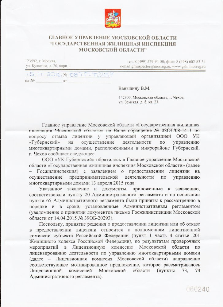 http://s3.uploads.ru/0HpdL.jpg