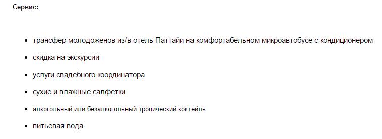 http://s3.uploads.ru/0L6zh.png