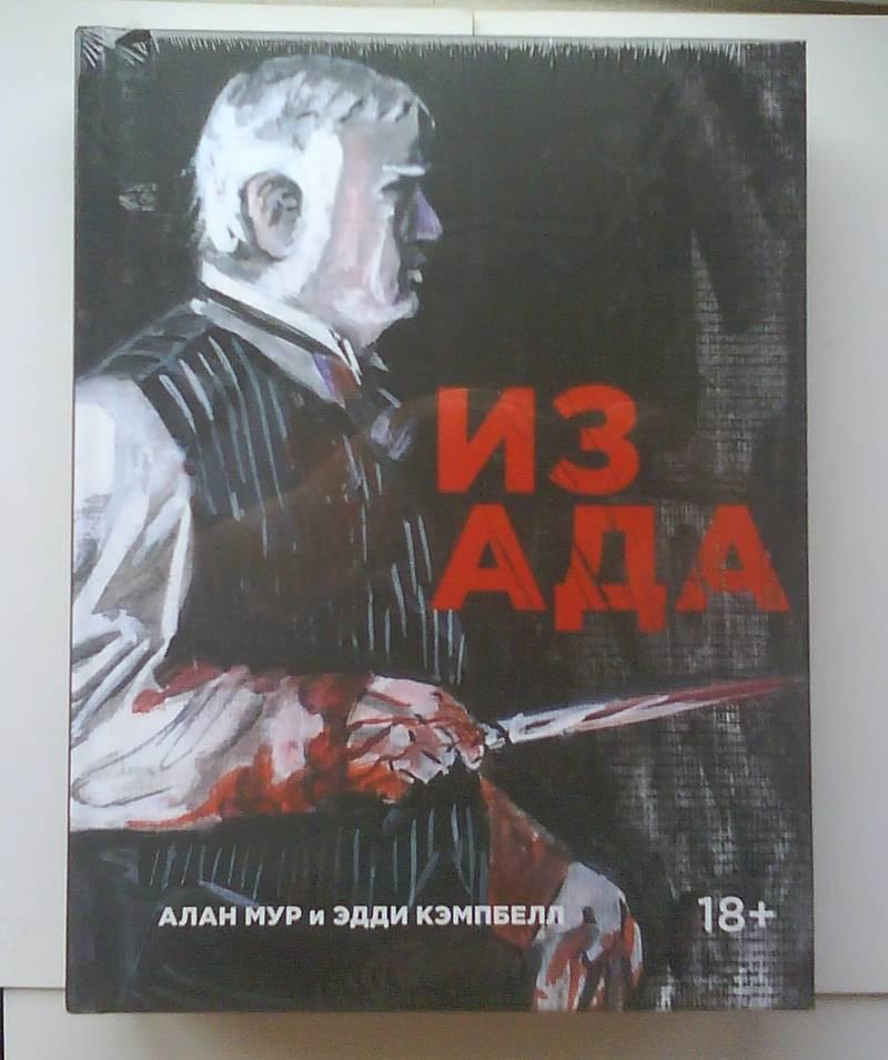 http://s3.uploads.ru/0M18x.jpg