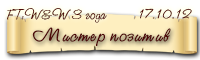 http://s3.uploads.ru/0QjEk.png