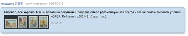 http://s3.uploads.ru/0URtk.jpg