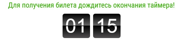 http://s3.uploads.ru/0UvK7.jpg