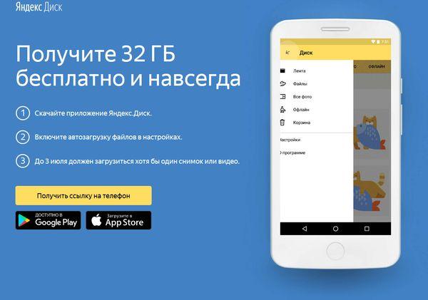 http://s3.uploads.ru/0c8p2.jpg