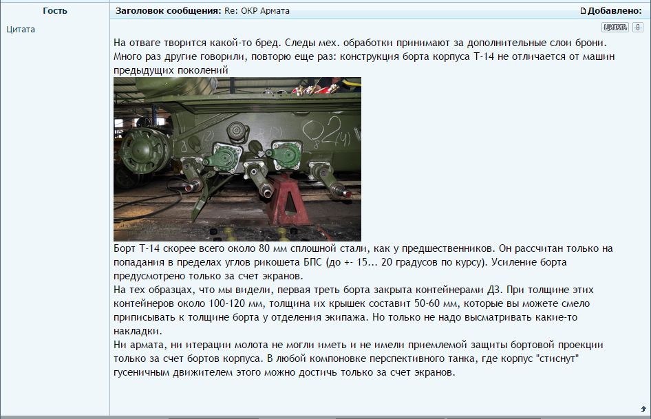 http://s3.uploads.ru/0cDg9.jpg