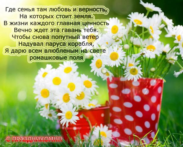 http://s3.uploads.ru/0dsFJ.jpg