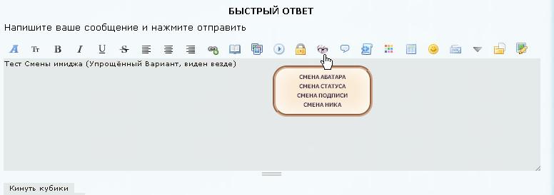 http://s3.uploads.ru/0le98.jpg