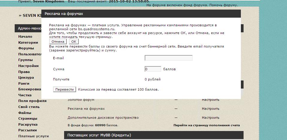 http://s3.uploads.ru/0moQ9.png