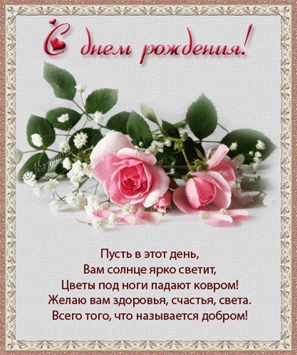 http://s3.uploads.ru/0nl68.jpg