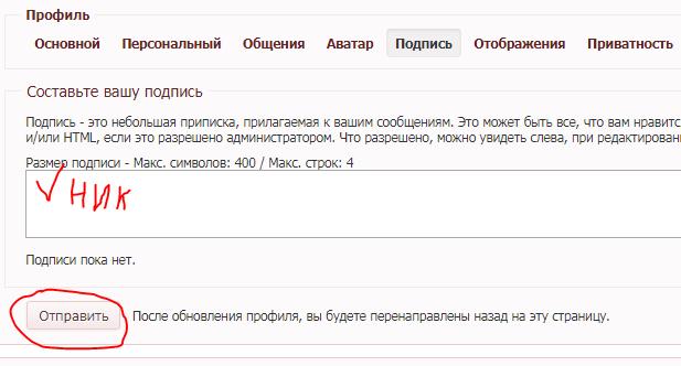 http://s3.uploads.ru/0rGD9.png
