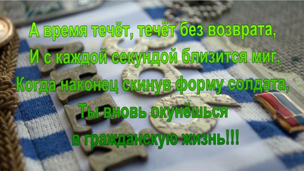 http://s3.uploads.ru/0sECR.png