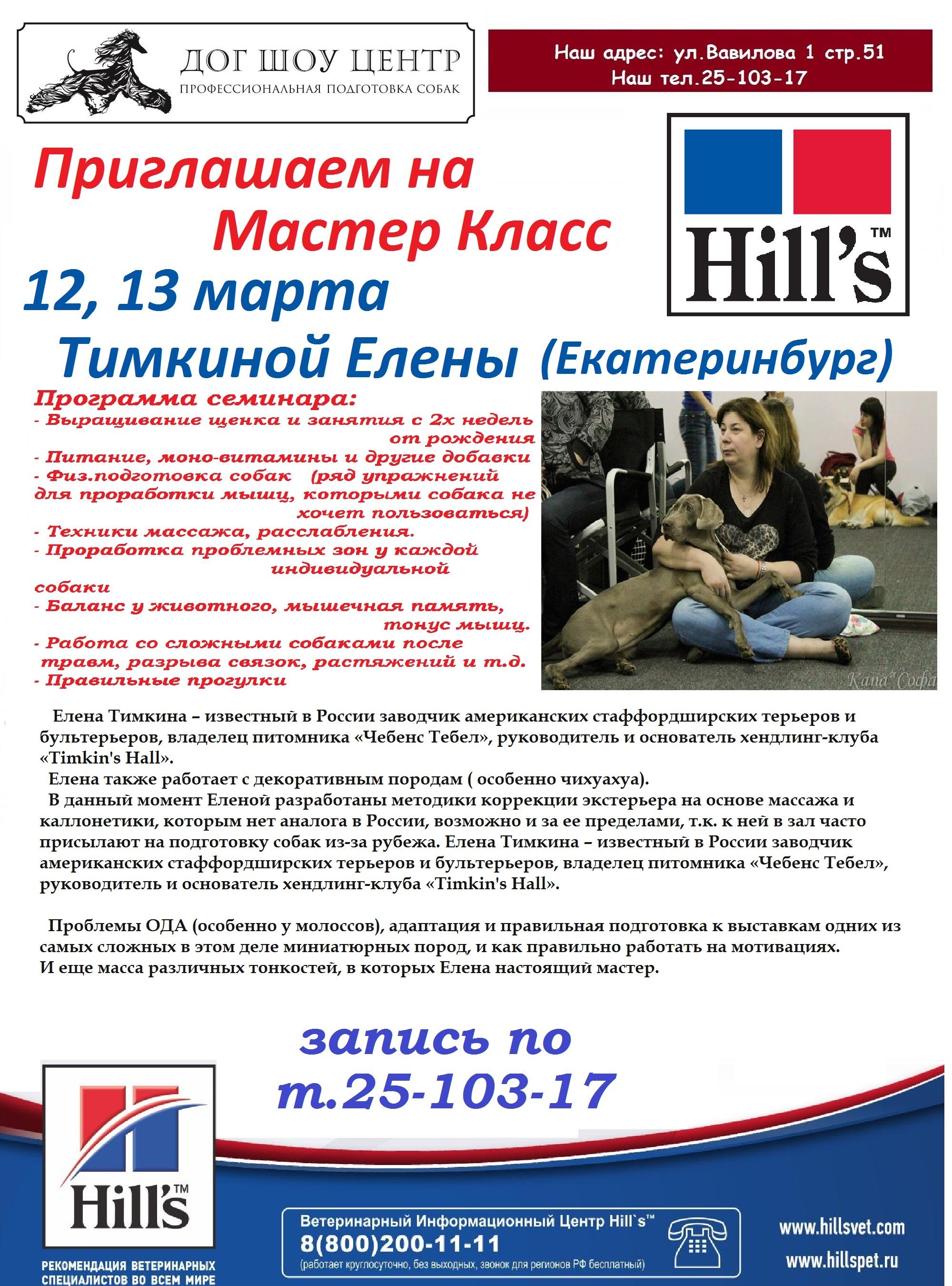 http://s3.uploads.ru/0wE76.jpg