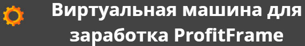 http://s3.uploads.ru/0y61x.png
