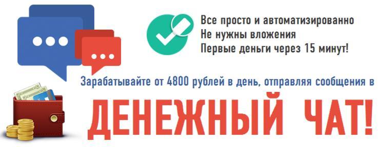 http://s3.uploads.ru/0yFUu.jpg