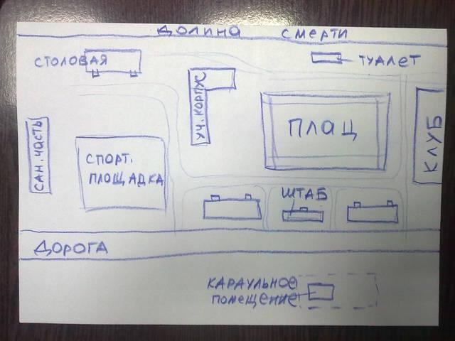 http://s3.uploads.ru/18Zat.jpg
