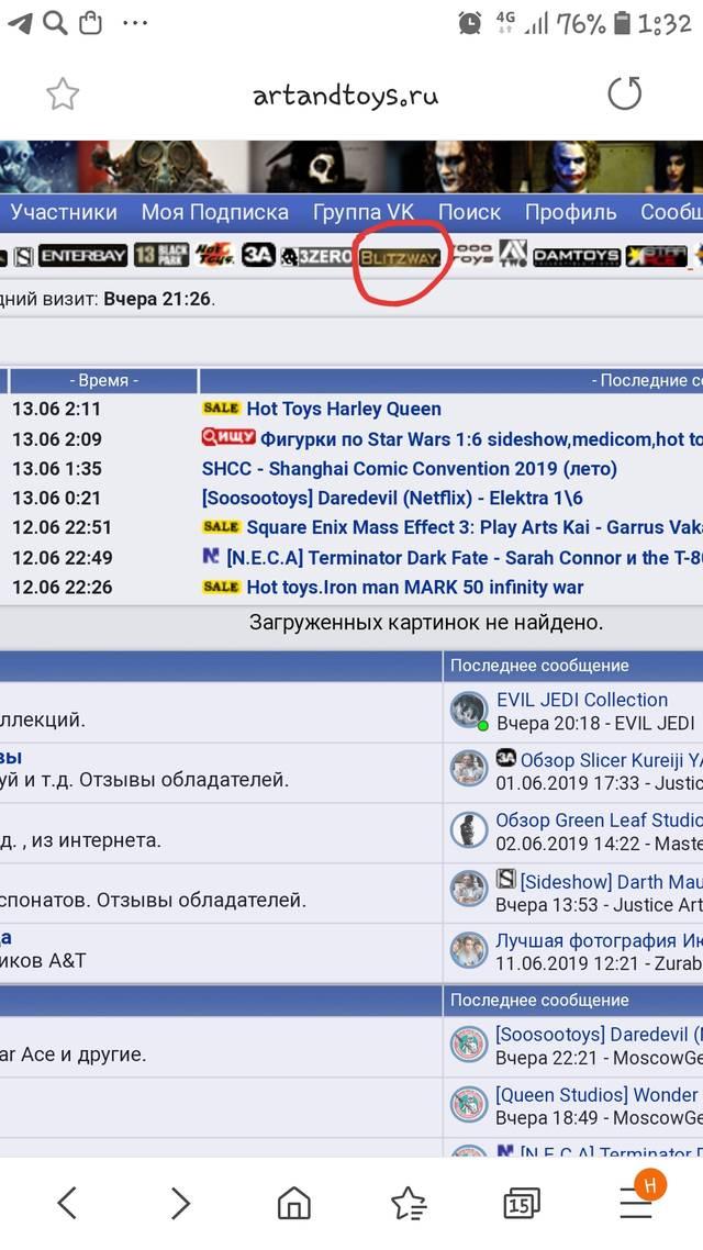 http://s3.uploads.ru/1Avik.jpg