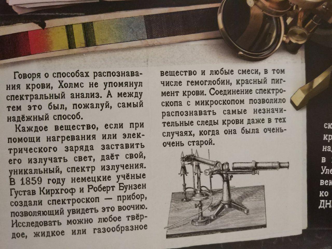 http://s3.uploads.ru/1BtS2.jpg