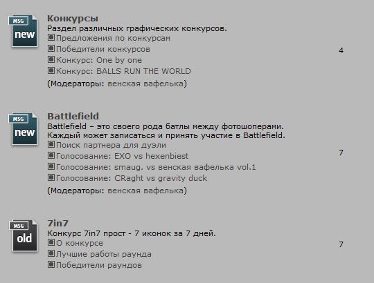 http://s3.uploads.ru/1FD64.png