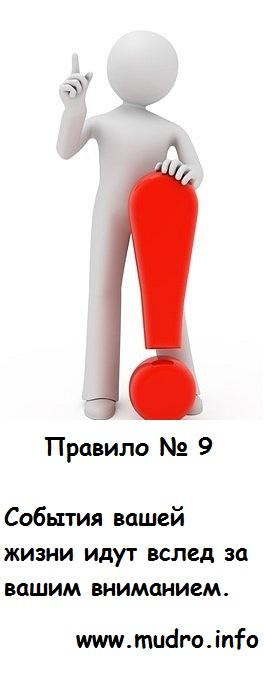 http://s3.uploads.ru/1HuU8.jpg