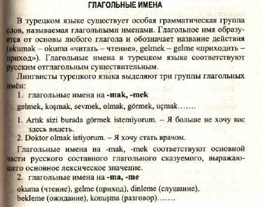 http://s3.uploads.ru/1I2Tu.jpg