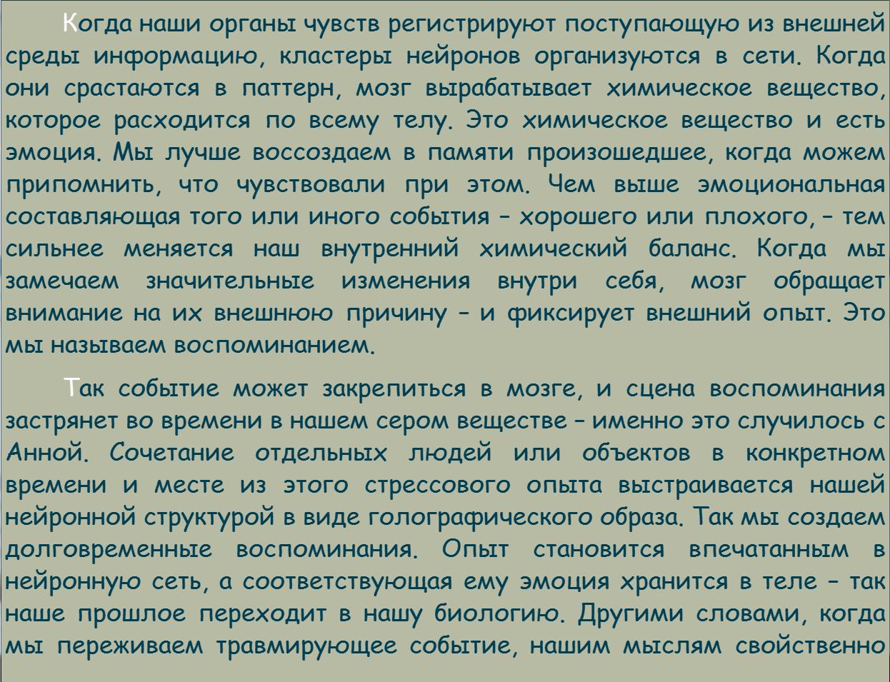 http://s3.uploads.ru/1K6Uv.png