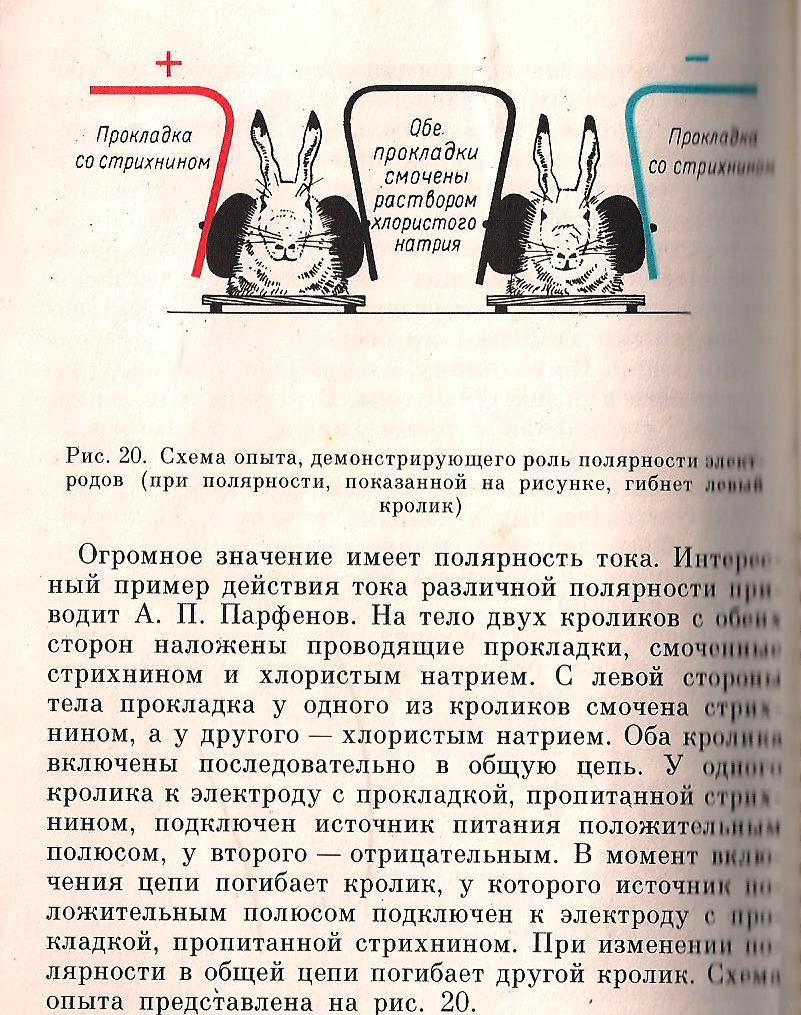 http://s3.uploads.ru/1KMzl.jpg