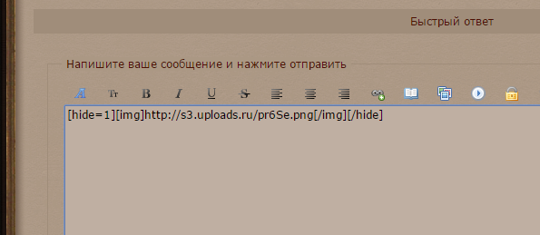 http://s3.uploads.ru/1NDp5.png