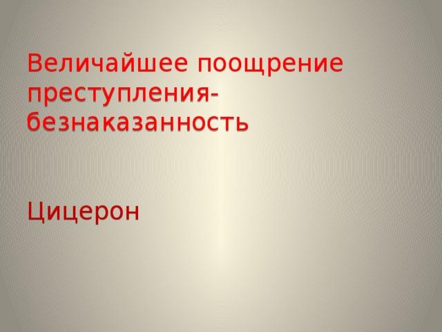 http://s3.uploads.ru/1TOh9.jpg