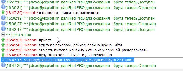 http://s3.uploads.ru/1etkG.png