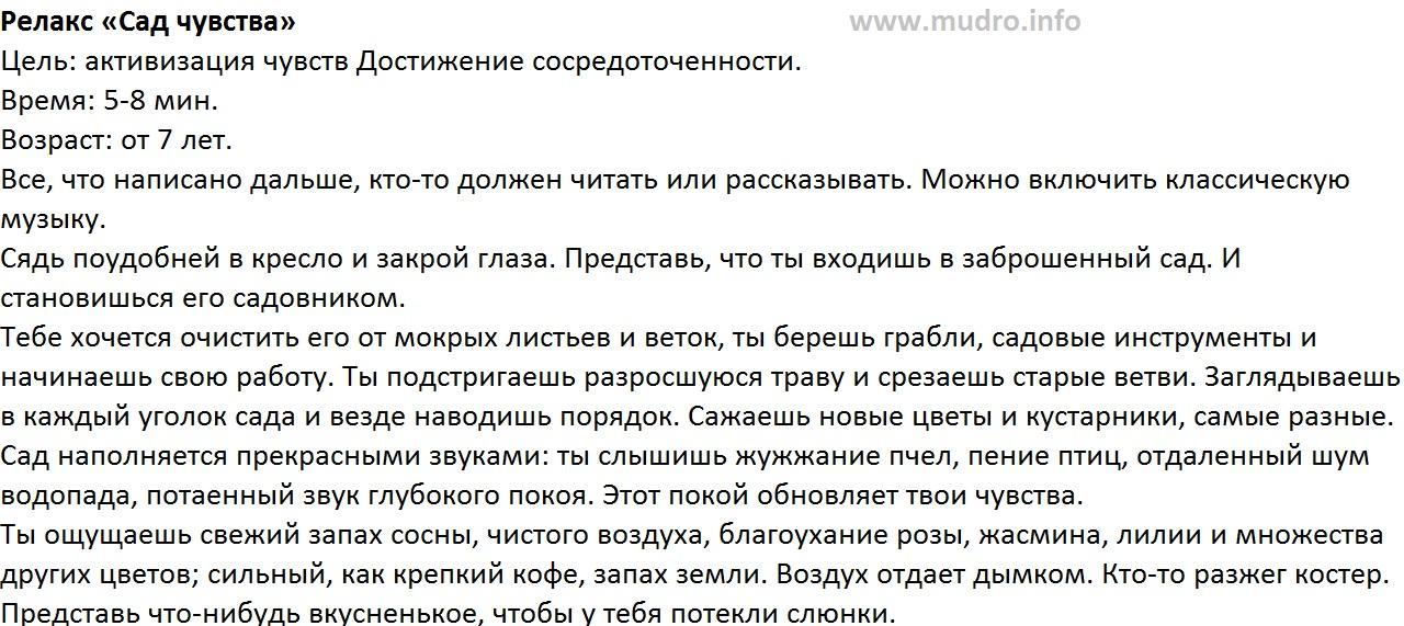 http://s3.uploads.ru/1hHpi.jpg