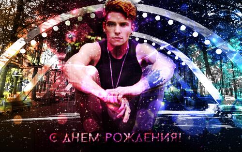 http://s3.uploads.ru/1hg7e.jpg