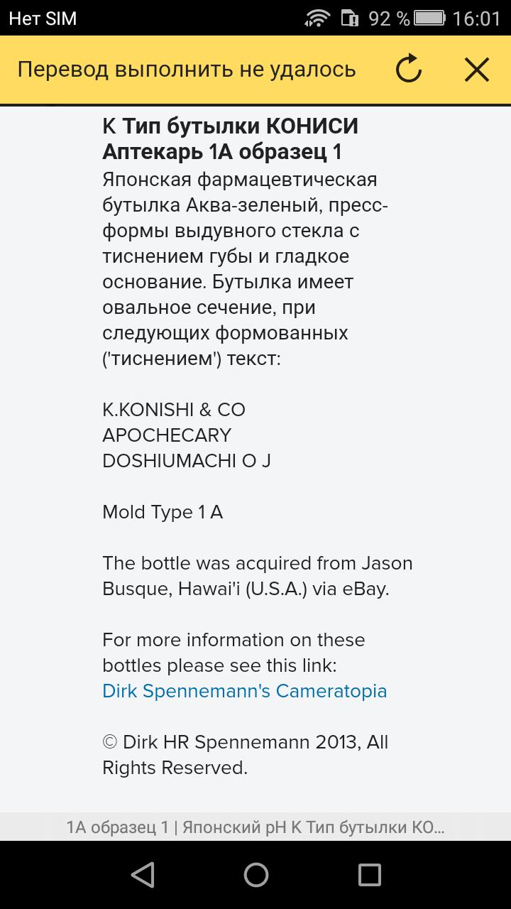 http://s3.uploads.ru/1lQNo.png