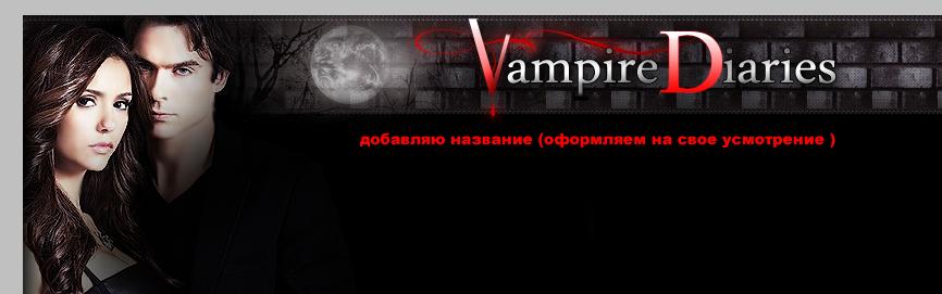 http://s3.uploads.ru/1mFW7.png