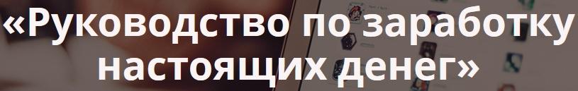 http://s3.uploads.ru/1qLMy.jpg