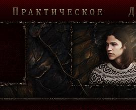http://s3.uploads.ru/1sRWj.jpg