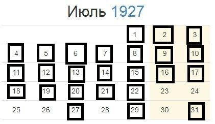 http://s3.uploads.ru/1suve.jpg