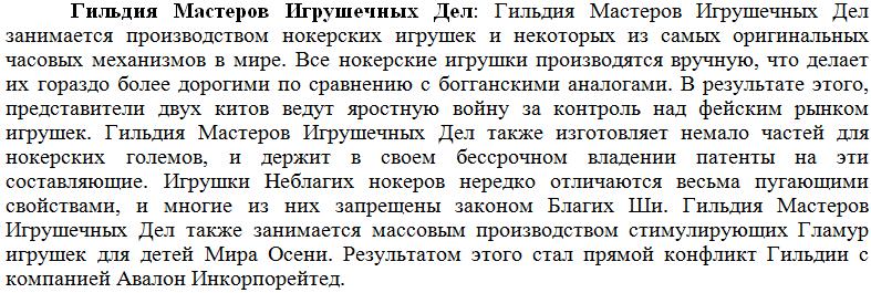 http://s3.uploads.ru/1t2lb.png