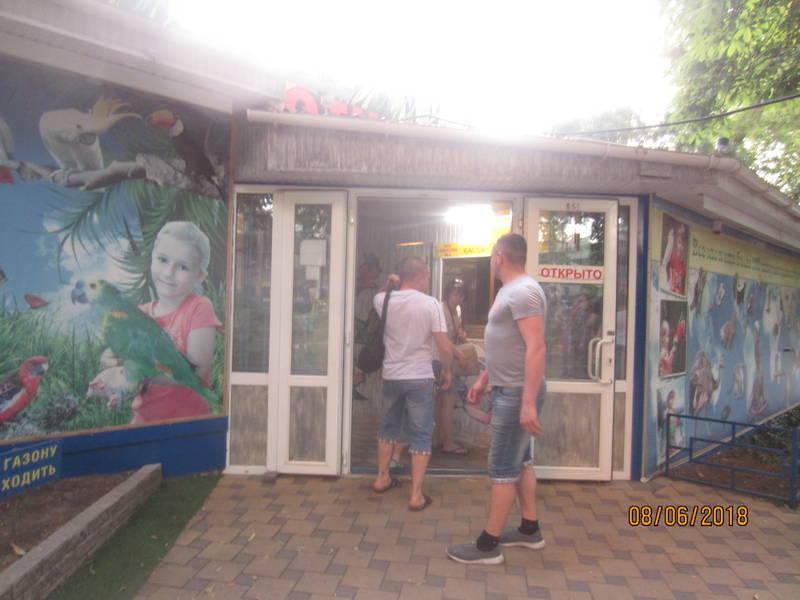 http://s3.uploads.ru/1uGld.jpg