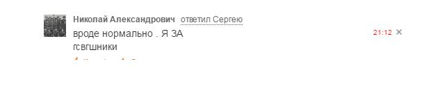 http://s3.uploads.ru/1wfxg.png