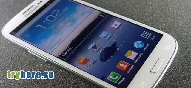 Пример фотографии сделанной на Samsung Galaxy S 3,компания Sumsung,серия моделей Galaxy S,мощный четырехъядерный процессор,Samsung Galaxy S III,обзор HTC Desire SV,обзор iPhone 5,Samsung Galaxy ACE 2 GT-I8160 отзыв