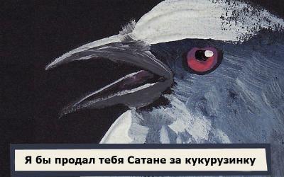 http://s3.uploads.ru/2AQvK.jpg