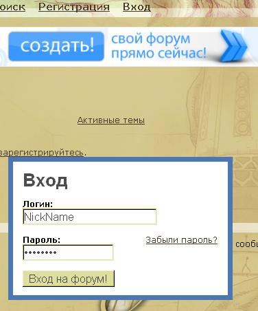 http://s3.uploads.ru/2FLA6.jpg