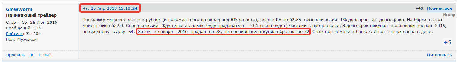 http://s3.uploads.ru/2JETF.png